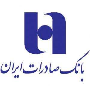 Saderat Mobile Bank - نرم افزار همراه بانک صادرات اندروید