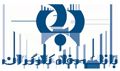 Refah Mobile Bank  - نرم افزار همراه بانک رفاه اندروید