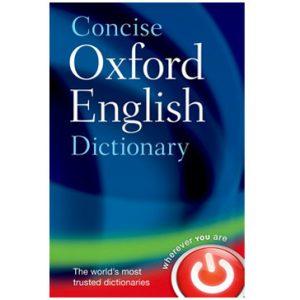 Oxford English Dictionary - دانلود فرهنگ لغت انگلیسی آکسفورد کامپیوتر