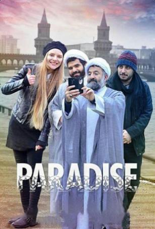دانلود فیلم ایرانی پارادایس -  فوردانلود